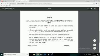 RAILWAY GROUP D IMPORTANT NOTICE NEW RRB KOLKATA GROUP D - 7th CPC LEVEL  01 GROUP D NOTICE