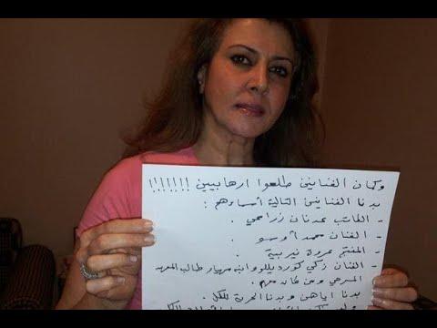 الممثلة السورية ليلى عوض تعبر عن تضامنها للمستشارة الألمانية