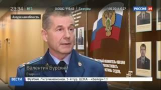 Житель Амурской области получил условный срок за банку золота(, 2016-11-23T03:41:44.000Z)