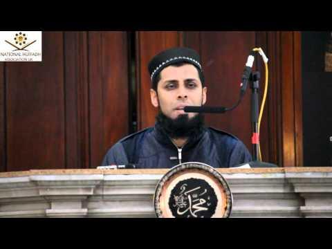 Inspiring Qur'an Recitation by Qari Ziyad Patel