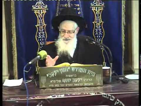 הרה''ג יעקב יוסף זצוק''ל Pesach   פסח  ''ושמרתם את המצות''