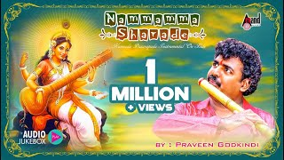 "Nammamma Sharade  - (Flute) |""Calssical Instrumental "" Juke Box