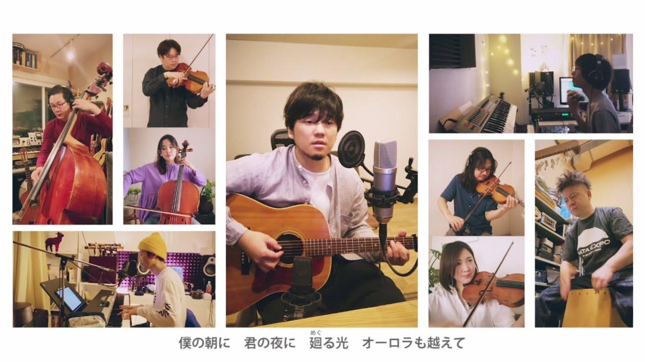 秦 基博 / LOVE LETTER (コペルニクス AT HOME)