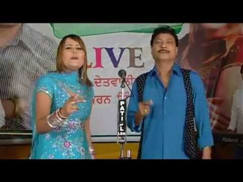 Thumbnail: MIRJA - Pali Detwalia - Lok Gatha - Punjabi Songs 2015 Latest - New Songs 2015 Punjabi