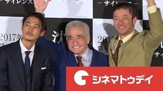 マーティン・スコセッシ監督が遠藤周作さんの小説を映画化した『沈黙 −...