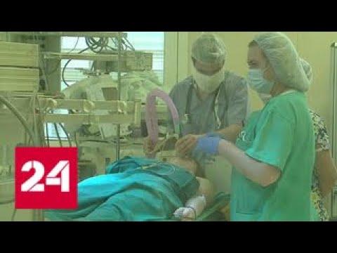 Отделению нейрохирургии клиники Рошаля - 30 лет - Россия 24