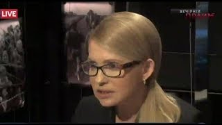 Юля в бешенстве! Журналист вывел Тимошенко на чистую воду
