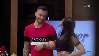 Power of Love 2   O Μπιλ φέρνει την Κατερίνα και τον Βασίλη σε δύσκολη θέση   11/06/2019