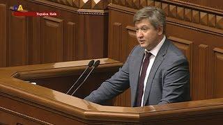 У Верховній Раді презентували бюджет України на 2018 рік?>