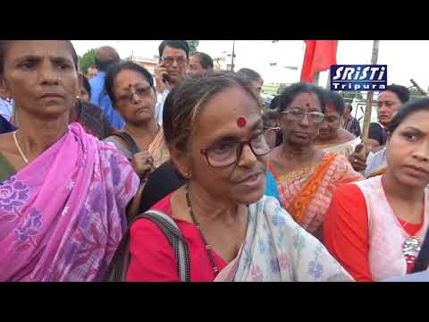 SRISTI TRIPURA LIVE NEWS 09 11 2017 HD VIDEO