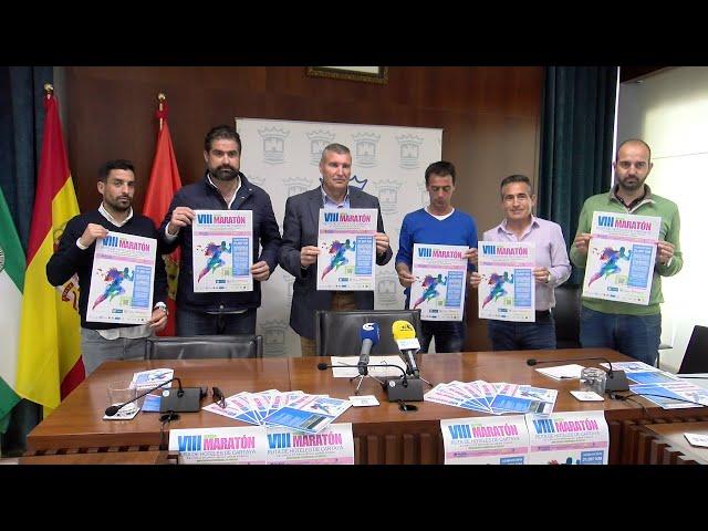Presentación VIII Media Maratón Ruta Hoteles de Cartaya 2019