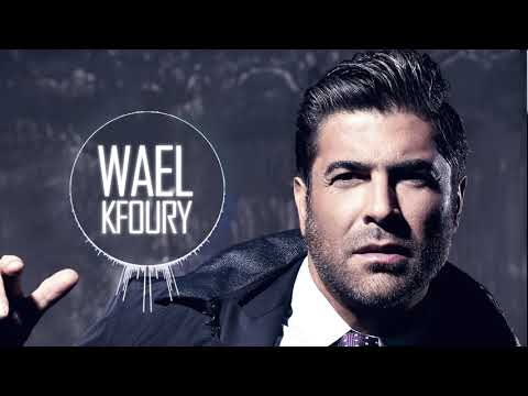 Wael Kfoury - Be3teriflik |   -