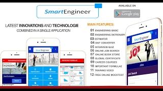 Smart Engineer