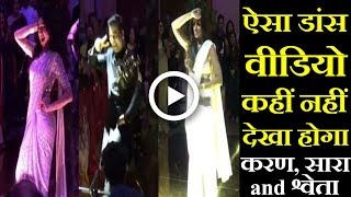 Sonam Kapoor Wedding Dance Video By Sara Ali Khan - Karan Johar - Latest Sangeet Dance 2018 HD