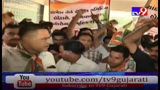 Ahmedabad : Cong workers unhappy with party