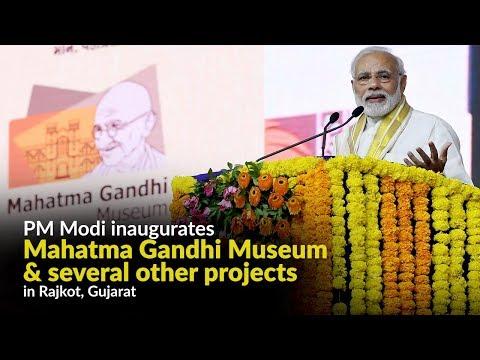 PM Modi inaugurates Mahatma Gandhi Museum & several other projects in Rajkot, Gujarat Mp3