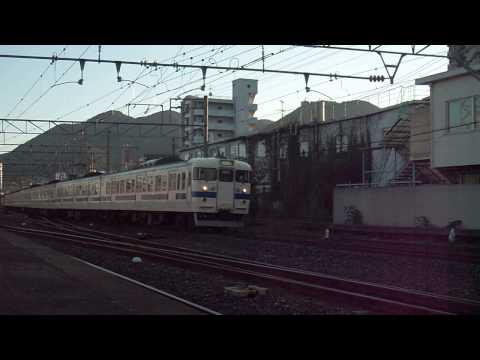 415系 (12両編成) 快速 南福岡行き 【門司駅・到着】