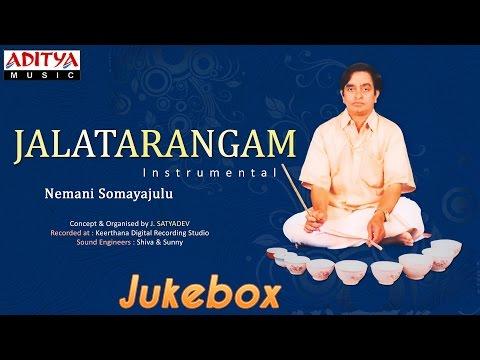 Jalatarangam || Nemani Somayajulu || classical instrumental songs