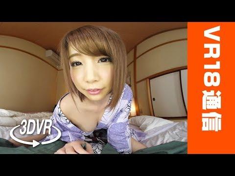 【アダルト 3D VR 映像】セクシー女優・長谷川るいちゃんが浴衣姿でほろ酔い誘惑!…引退悲しい…【VR通信限定動画】