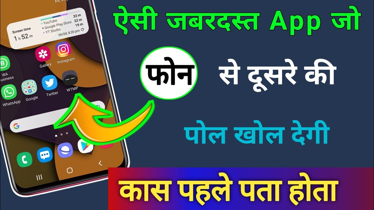 Secret App For Tracking Phone Screen Locking Activity Use after lock your phone|| by technical boss