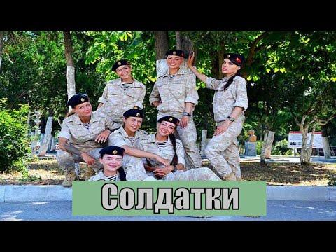 Солдатки 2020 -  обзор на реалити-шоу