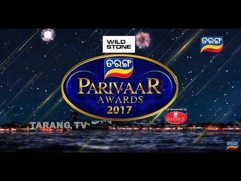 Tarang Parivaar Awards 2017 | Full Award Function Video  - TarangTV