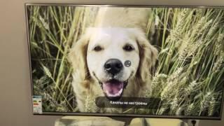 Настройка ForkPlayer для Телевизоров LG