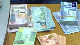 الحكومة تصرف 80 مليون دينار دعما للموظفين والمتقاعدين ومنتفعي المعونة - (24-1-2018)