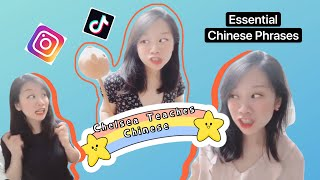 Chinese Phrases | A Collection of Chelsea's TikTok & Ins Short Videos