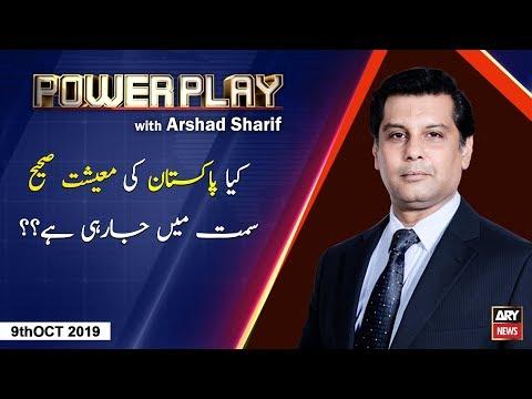 Power Play | Arshad Sharif | ARYNews | 9 October 2019