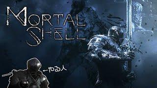 体は死にゲーを求める。「Mortal Shell」を遊ぶ人造人間