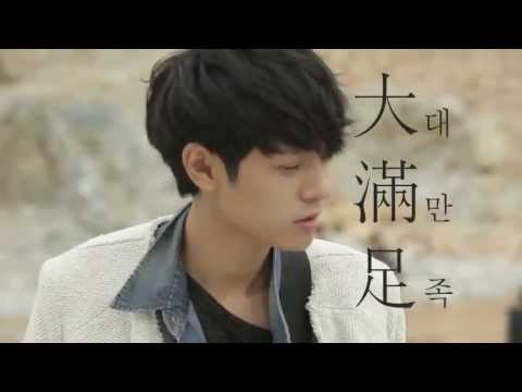 [Making Film] Jung Joon Young - 10 Minutes Before Braking Up