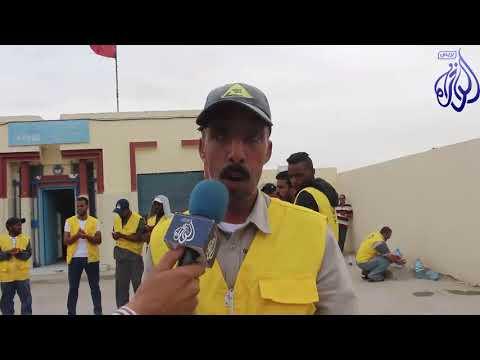 الداخلة:  اعتصام عمال شركة Ainsi Maroc