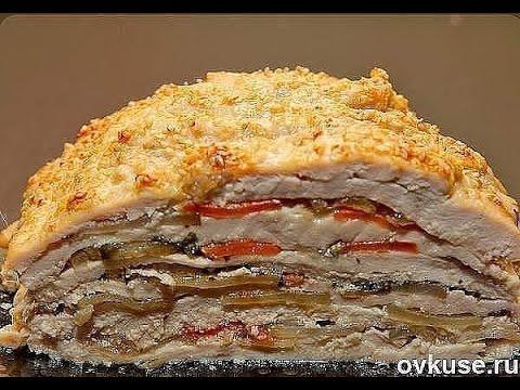 Курица Удиви гостей. Вкусные блюда из курицы. - Простые вкусные домашние видео рецепты блюд