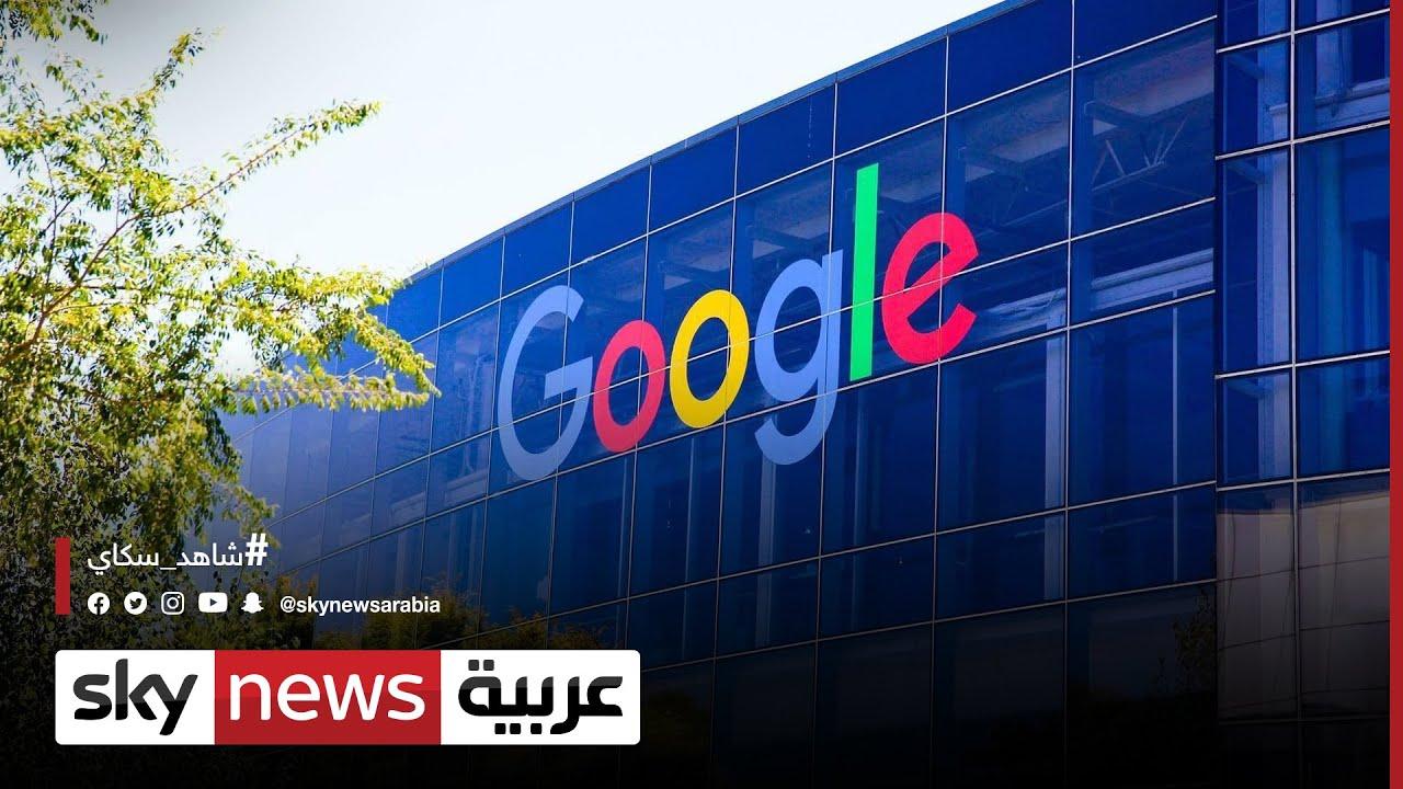 إنترنت: غوغل تتخلى عن ملفات تعريف الارتباط على كروم  - نشر قبل 13 ساعة
