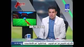 شاهد أول رد ناري من نادي الوداد على مرتضى منصور في وصلة غسيل ومكوه لرئيس الزمالك