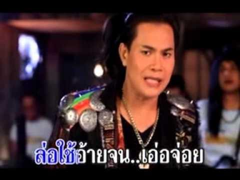 ทนบ่ไหวทางใครทางมัน ไหมไทย หัวใจศิลป์