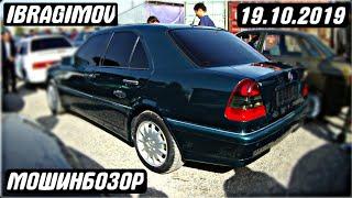 Цены Автомобили в Таджикистане 19-октября 2019 года