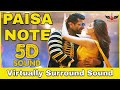 Paisa Note | 8D Audio Song | Comali | Hiphop Tamizha | Tamil 8D Songs