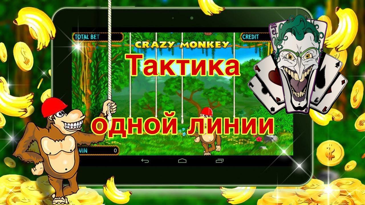 онлайн казино скорсезе