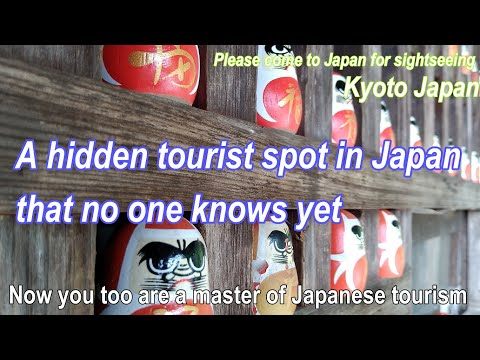 A tourist spot in Japan that no one knows. ~Master of Japan Tourism~