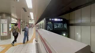 都営新宿線10-300形620F[区間急行]京王多摩センター行き新宿駅発車