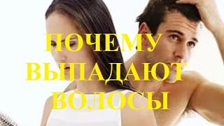 видео Сахарный диабет и выпадение волос: причины и лечение