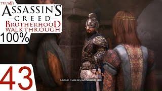 Assassin's Creed: Brotherhood (100%) Walkthrough Part 43 - The Baron