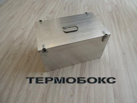 Термобокс для проектора своими руками
