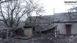 Штурм дебальцево котел Видео Боя за Чернухино 07.02.2015