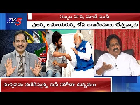 పవన్ కామెంట్ల వెనుక కారణాలేంటి..మోడీకి రహస్య మిత్రులెవరు..? | Top Story | TV5 News