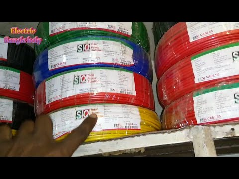 Electric SQ Cable Price In Bd
