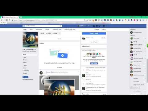Convert your personal Facebook profile to a business page: Tutorial