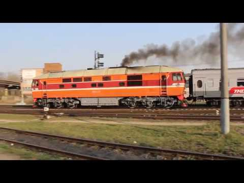 Одновременное прибытие и отправление поездов; Псков – Москва отправлением в 17:45